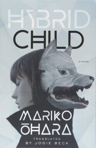 Hybrid Child cover