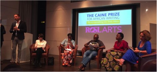 Caine Prize Panel, London, 2018