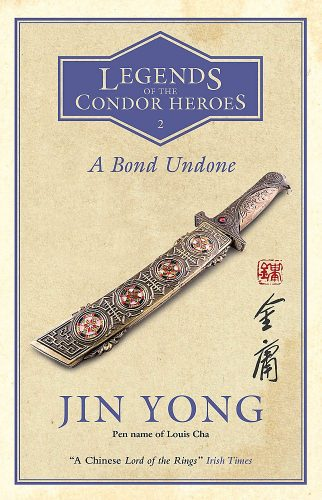 A Bond Undone cover