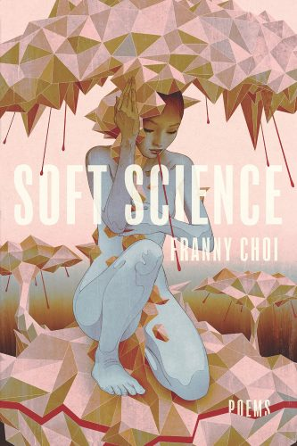 Soft Science cover