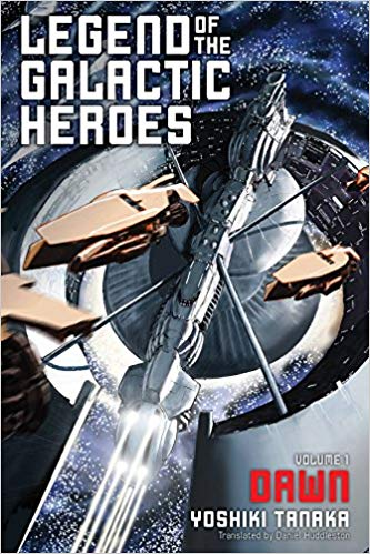 Cover-Legend-of-the-Galactic-Heroes
